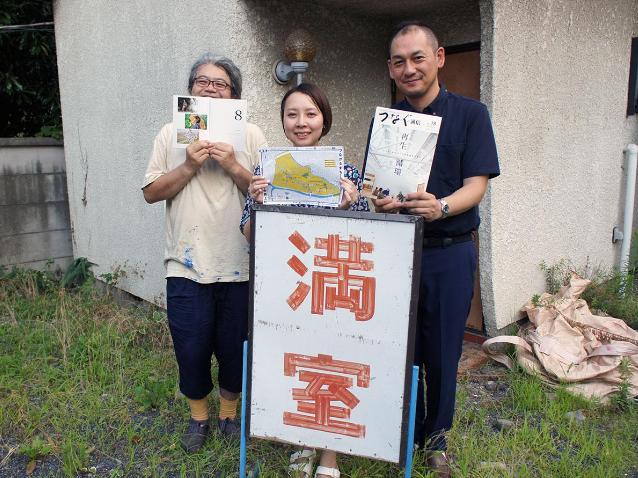 八王子経済新聞