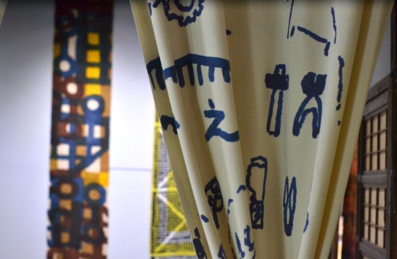 Okuda-Juku Textile Exhibition PART I