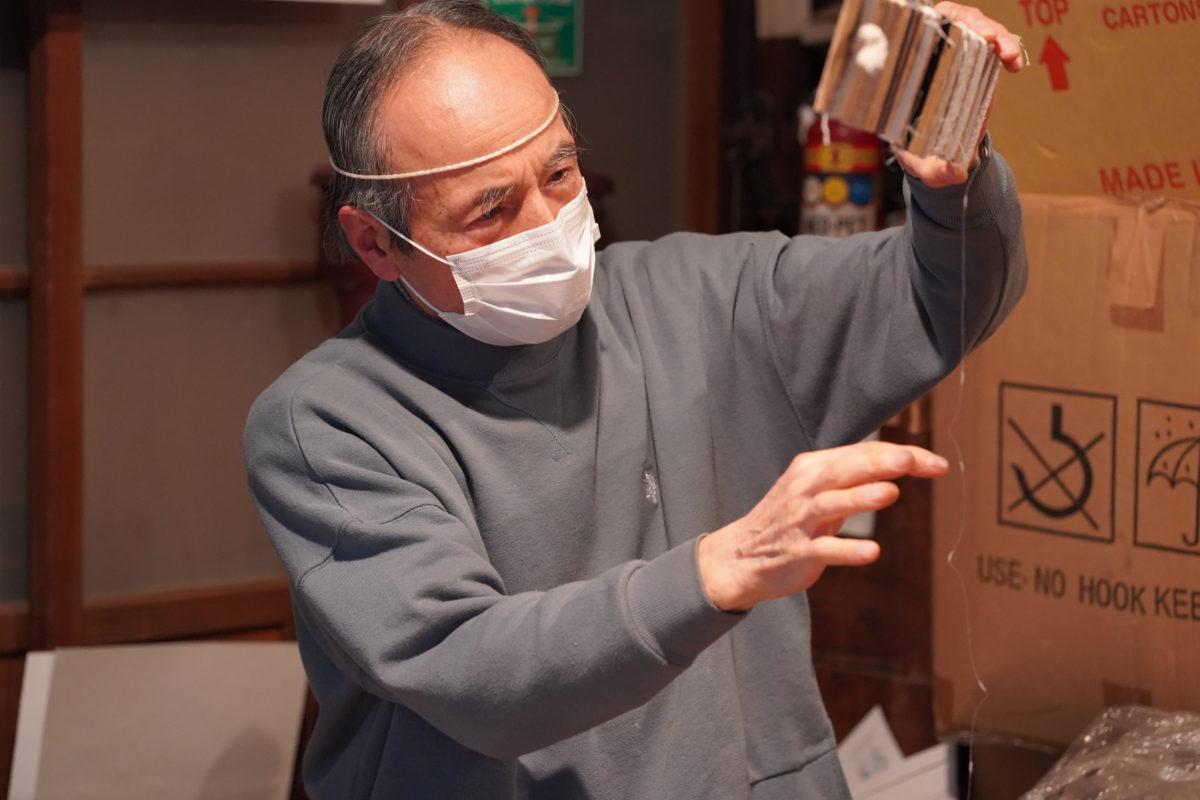 森田商店 布の個性を引き出すクラフトな撚糸屋